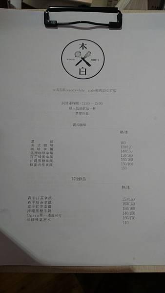 木白 (3).JPG