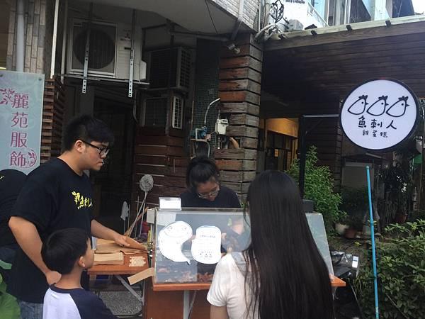 魚刺人雞蛋糕 (5).jpg