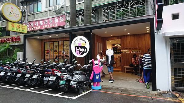 宇宙人餐廳 (9).JPG