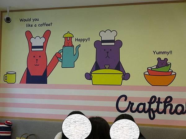 宇宙人餐廳 (46).JPG