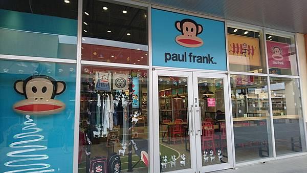 Paul Frank cafe (54).JPG