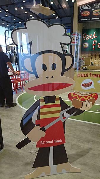 Paul Frank cafe (56).JPG