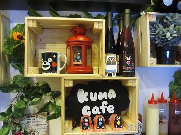 kuma cafe (27).JPG