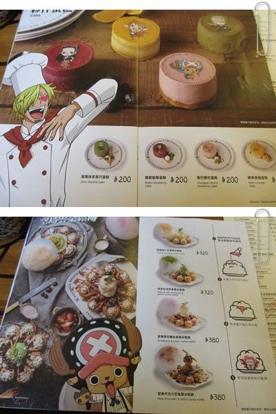航海王主題餐廳 (4).jpg