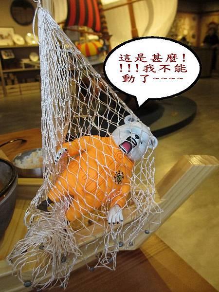 航海王主題餐廳 (51).JPG