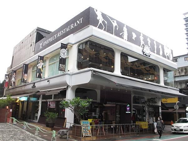 航海王主題餐廳 (60).JPG