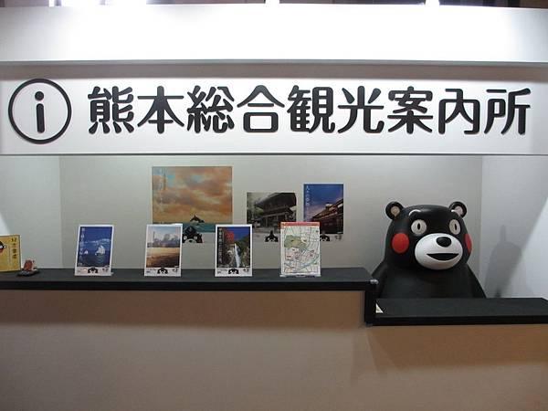 Kumamon展 (11).JPG