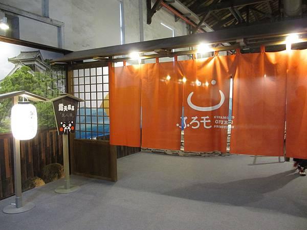 Kumamon展 (14).JPG