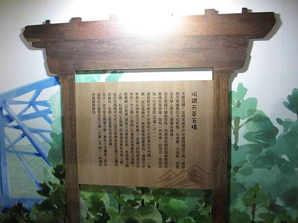 Kumamon展 (18).JPG