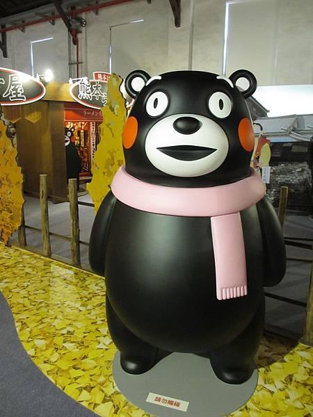 Kumamon展 (24).JPG