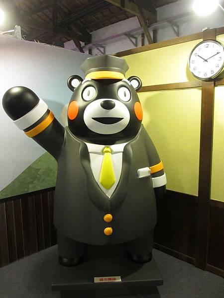 Kumamon展 (34).JPG