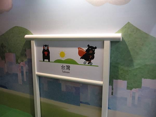 Kumamon展 (39).JPG