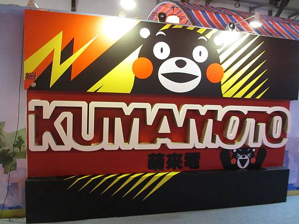 Kumamon展 (52).JPG