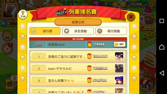 排名賽1.png