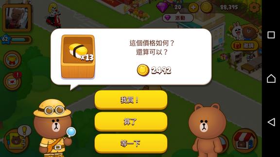 熊大偵探4.png