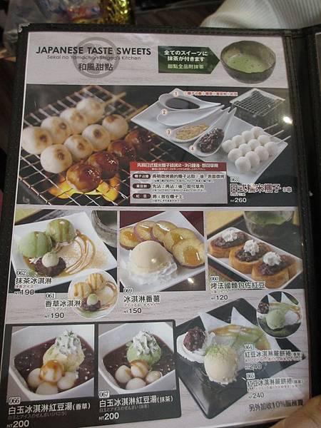 世界的山醬手羽先 (16).JPG