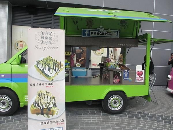 世界的山醬手羽先 (44).JPG