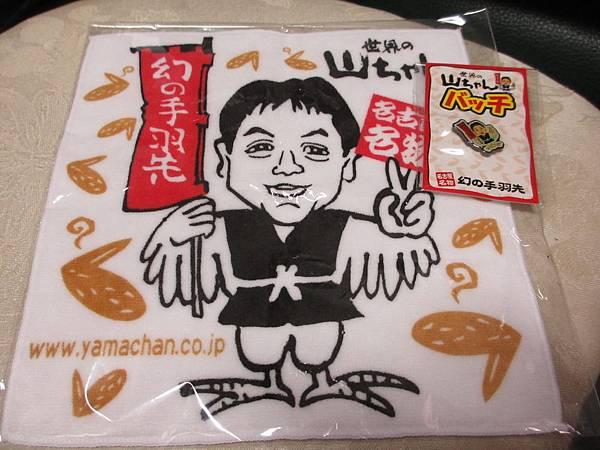 世界的山醬手羽先 (47).JPG