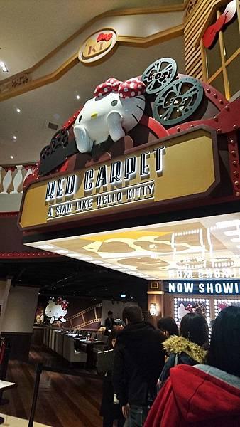 Hello Kitty Red Carpet (1).JPG