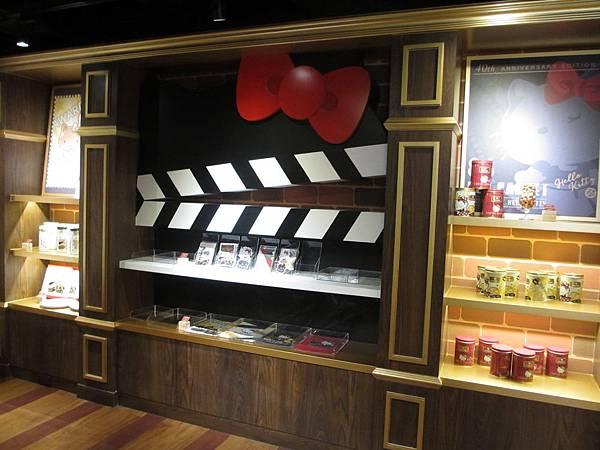 Hello Kitty Red Carpet (16).JPG