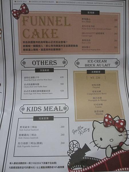 Hello Kitty Red Carpet (33).JPG