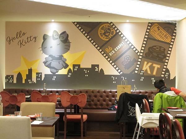 Hello Kitty Red Carpet (44).JPG