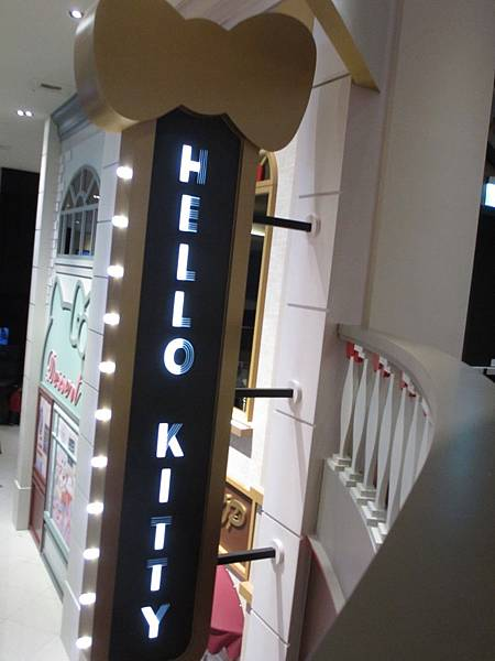 Hello Kitty Red Carpet (47).JPG