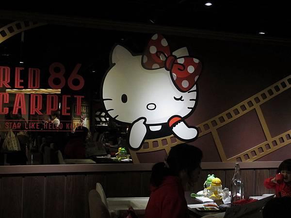 Hello Kitty Red Carpet (51).JPG
