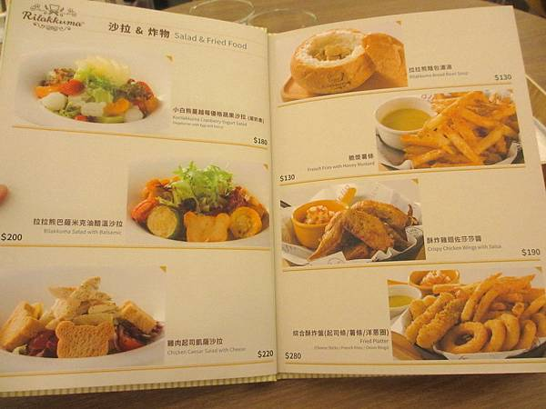 拉拉熊咖啡台中店 (6).JPG