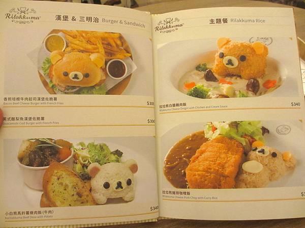 拉拉熊咖啡台中店 (7).JPG
