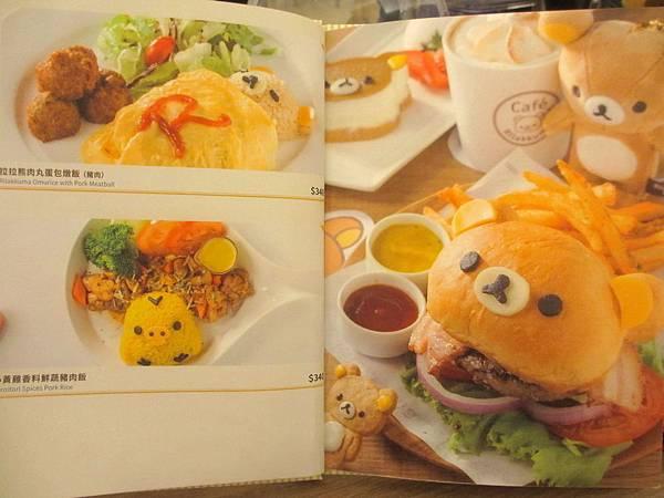 拉拉熊咖啡台中店 (8).JPG