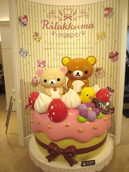 拉拉熊咖啡台中店 (23).JPG