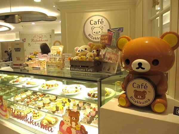 拉拉熊咖啡台中店 (26).JPG