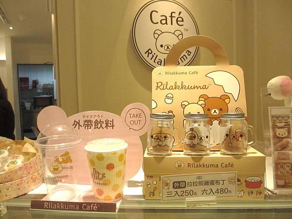 拉拉熊咖啡台中店 (29).JPG