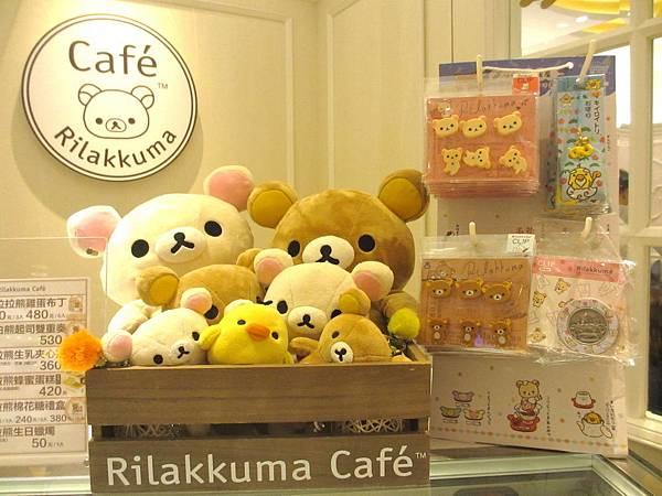 拉拉熊咖啡台中店 (31).JPG