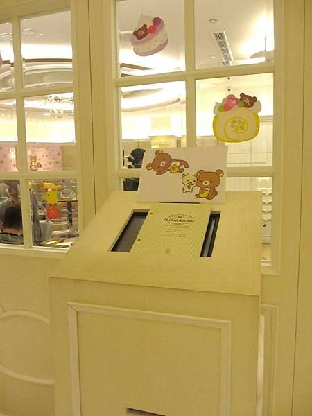 拉拉熊咖啡台中店 (56).JPG