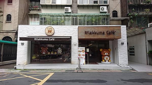 台北拉拉熊主題餐廳 (1).JPG