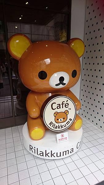 台北拉拉熊主題餐廳 (3).JPG
