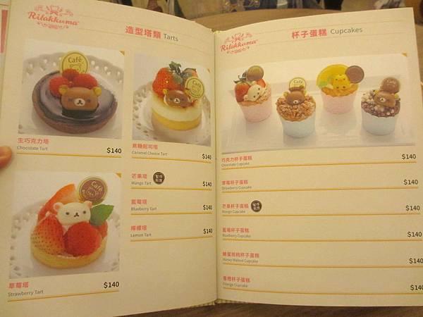 台北拉拉熊主題餐廳 (14).JPG