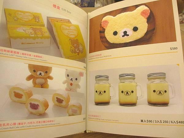 台北拉拉熊主題餐廳 (16).JPG