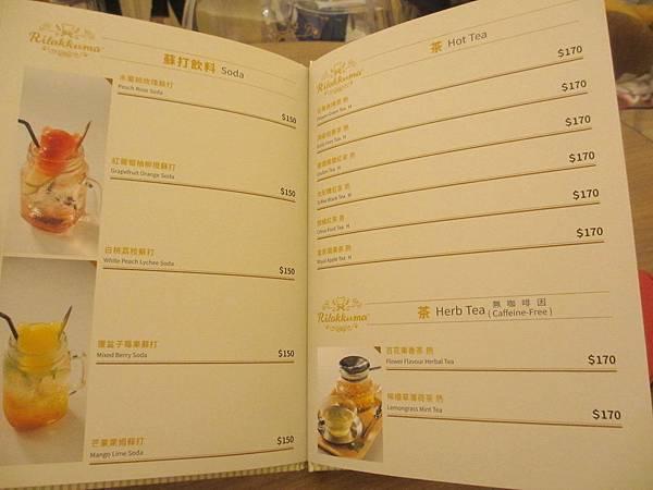 台北拉拉熊主題餐廳 (18).JPG