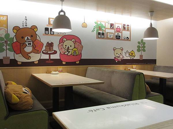 台北拉拉熊主題餐廳 (25).JPG