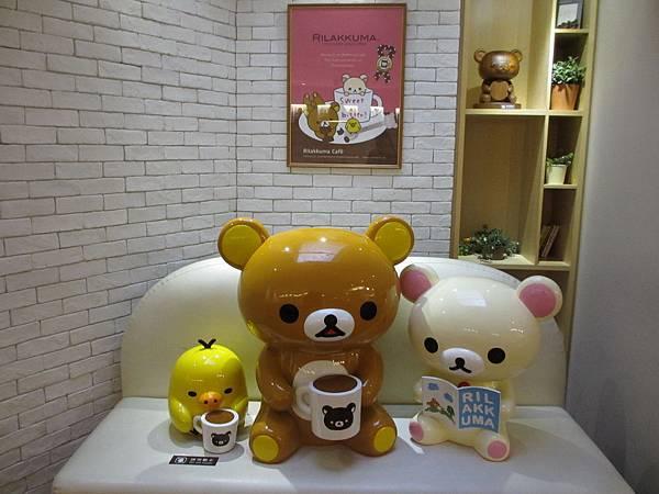 台北拉拉熊主題餐廳 (46).JPG