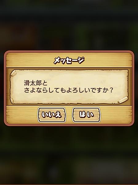 離開朋友 (3).png
