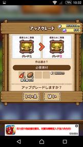 Screenshot_20170325-133948 (80)_調整大小_調整大小.png