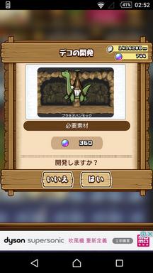 Screenshot_20170415-025208_調整大小.png