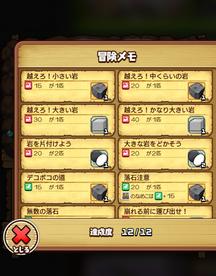 洞穴2第一組 (4).png