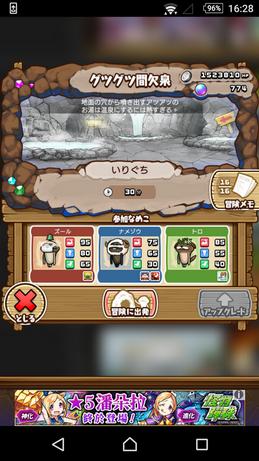 洞穴4 (2).png