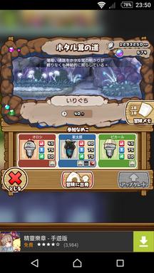 洞穴5 (2).png