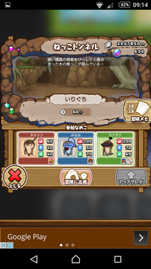 洞穴6 (2).png